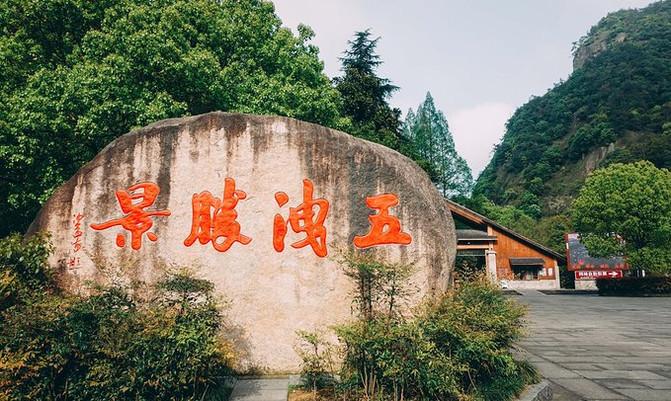 诸暨的小雁荡,曾是水月洞天的取景处,1400年前就闻名于世