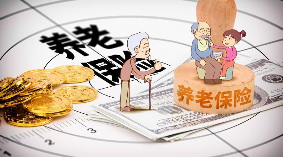 2019年最新成都社保居民养老缴费金额更新!