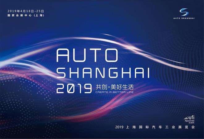 上海车展探馆,溜背SUV全新猎豹Coupe展前亮相