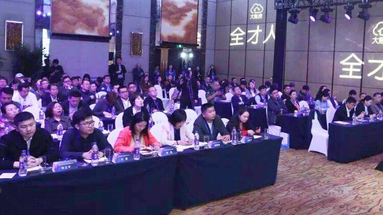 营模式升级,用工形式转变,大账房布局财票税人社综合服务-焦点中国网
