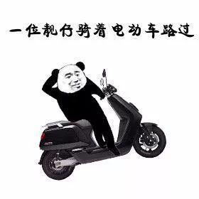 今日起执行!萍乡骑电动车的赶紧看,对你影响很大…