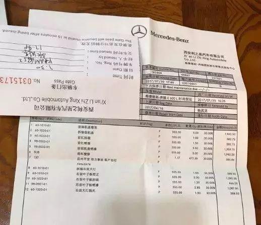 """西安利之星""""店太大""""惹不起? 行业新闻 丰雄广告第14张"""