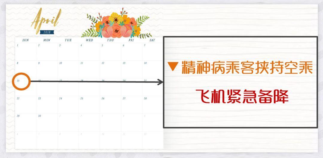 亚洲自拍色综合图区av网站