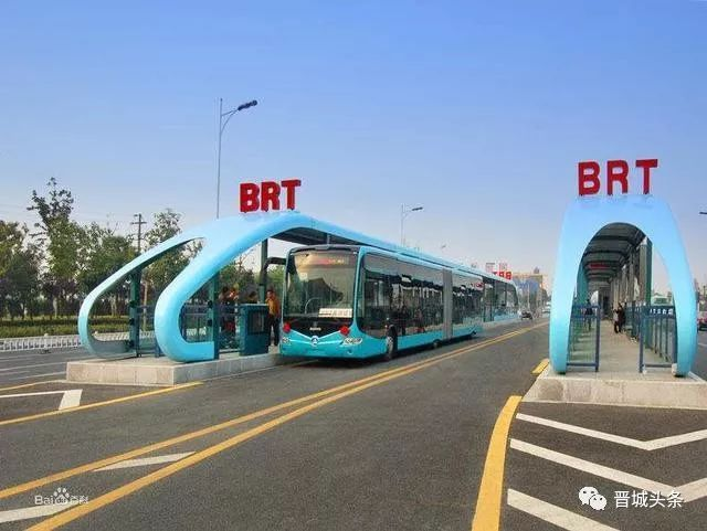 <b>拉大晋城市区框架: 我们需要轨道交通和快速公交系统</b>