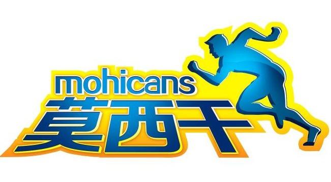 <b>在南昌做体育,他们都选南昌莫西干文化......</b>