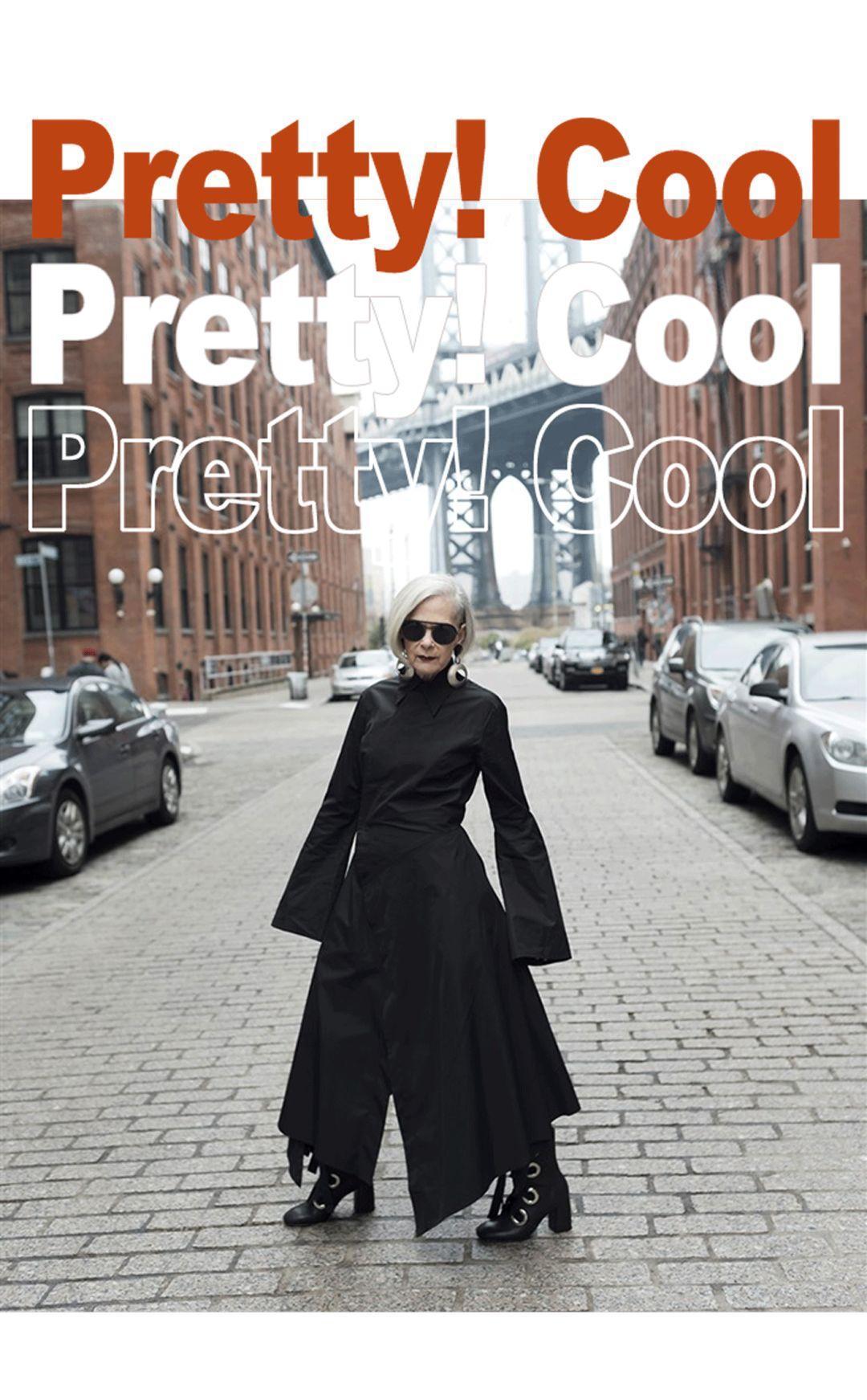 <b>66岁半路「时尚博主」:我不想变年轻,我现在就很酷!</b>