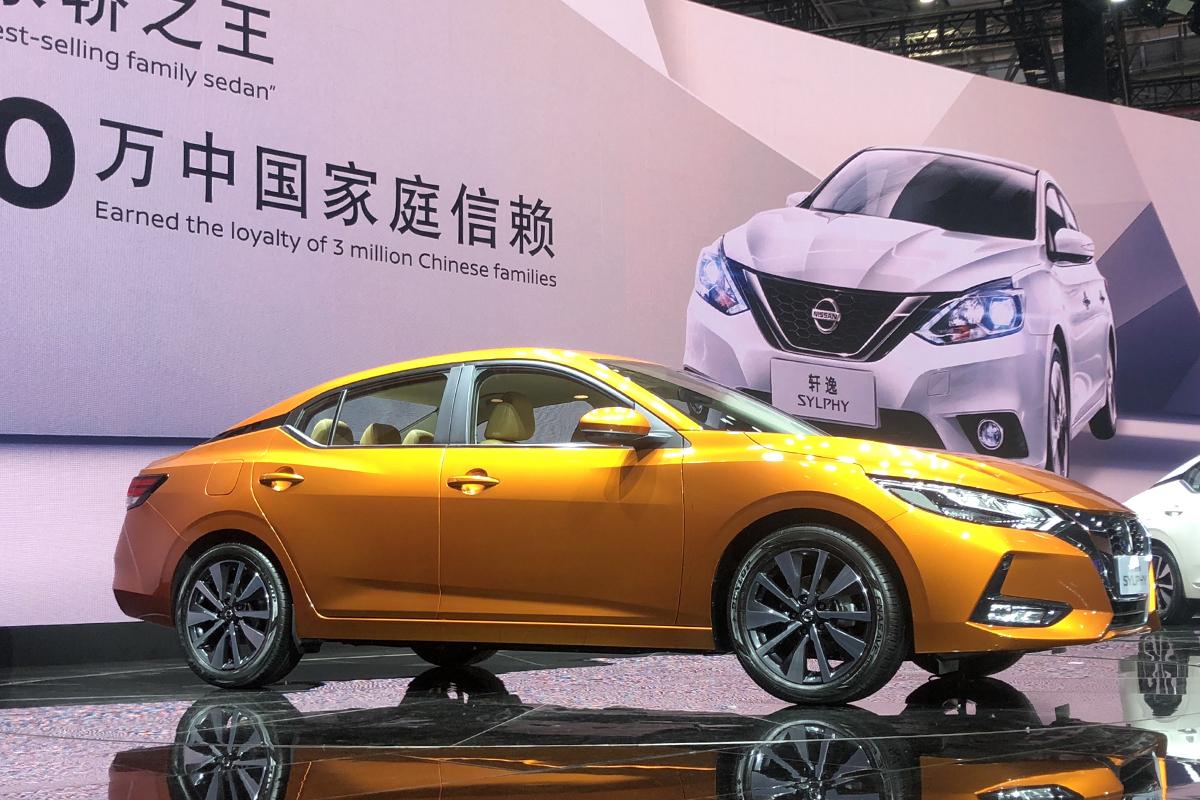 2020 - [Nissan] Sentra / Sylphy 12544100a78d413a87c5ff449324efa9