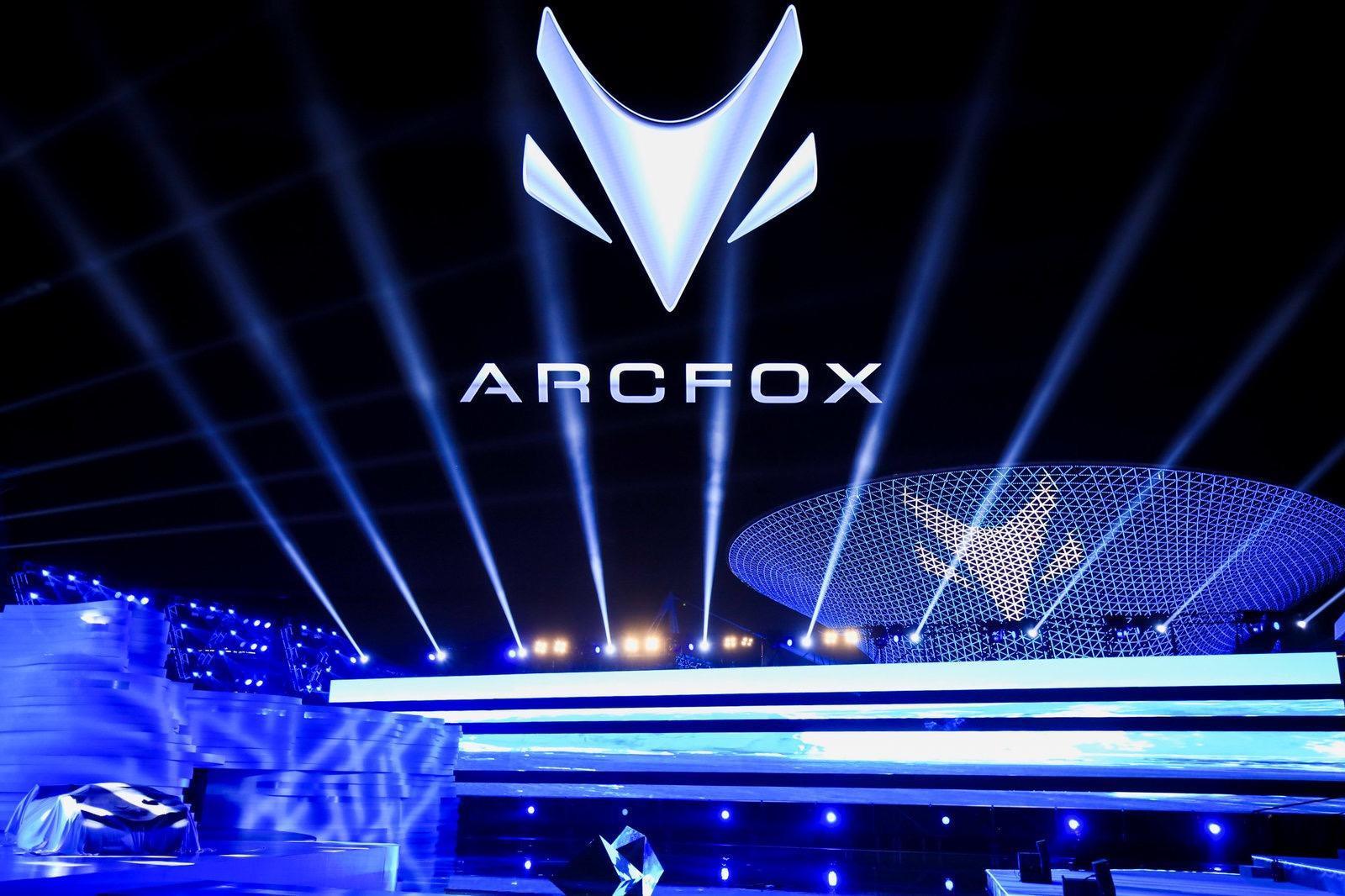 ARCFOX是谁?何以引领中国自主品牌向上突破!