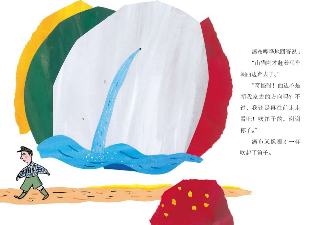 日本安徒生写给孩子的童话,宫崎骏大师的灵感之源,加印超80次