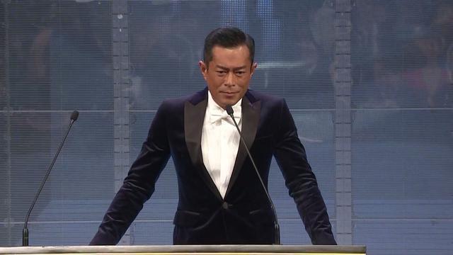 英皇电影成金像奖最大赢家,杨受成开庆功宴,古天乐阿Sa现身助兴