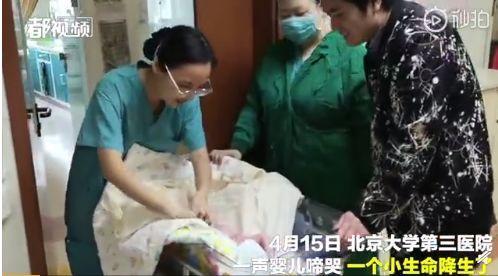 【今日热点】意大利华人海外卖松花蛋被查;中