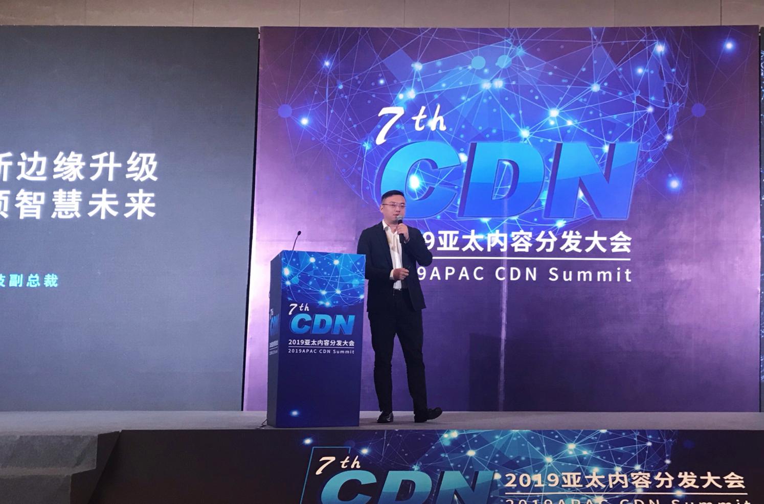 网宿科技李东:5G带动下 车联网成最大应用领域_技术