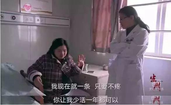 <b>明基医院分娩镇痛,让分娩更有爱</b>