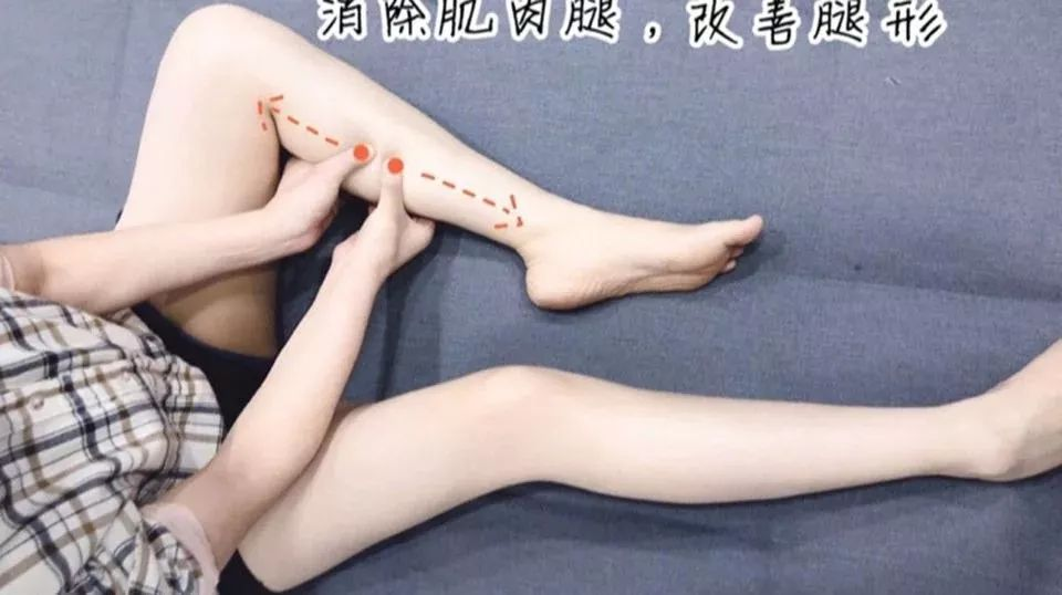 朴敏英长腿匀称好看!6大瘦腿按摩招式,让你拥有同款美腿