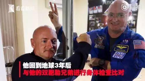 意大利华人卖皮蛋被抓;澳新华人去台湾更方便了;NZ全国鸡蛋短缺;宇航员DNA发生永久突变