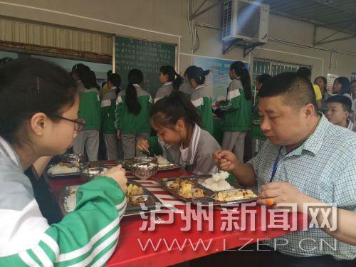 """[记者调查]校长和学生同吃""""一锅菜"""" 泸州已全面施行4年"""