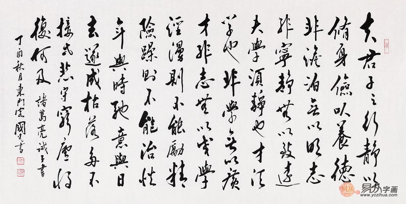 古诗硬笔书法作品图片