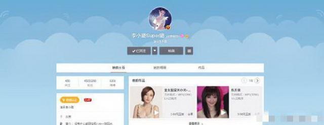 李小璐删除与贾乃亮结婚背景照说明了什么?