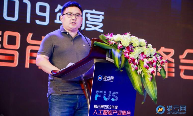 FUS猎云网2019年度人工智能产业峰会:智能变革时代,创新独角兽抢占先机_行业