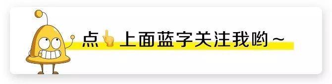 <b>重要!2019上海幼儿园入园信息登记系统明起开放!监护人幼儿证件备齐,视频演</b>