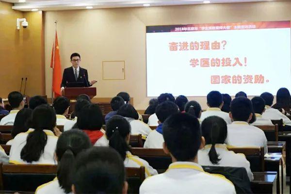 青春正能量 首医4名学子成为北京市 学生资助宣传大使