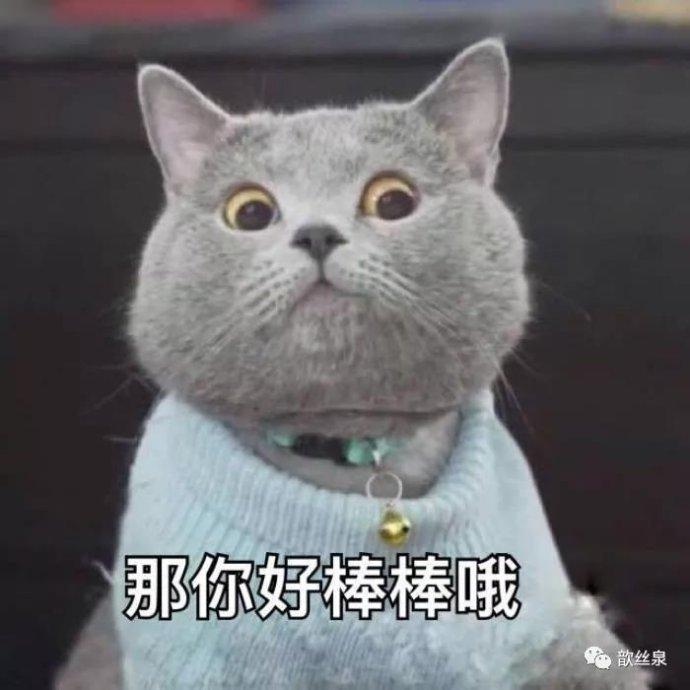 胜博发官方网站