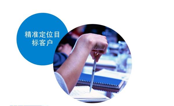 玩飞艇的群:吴晓波:焦虑本身无法贩卖 知识付费已开始新迭代