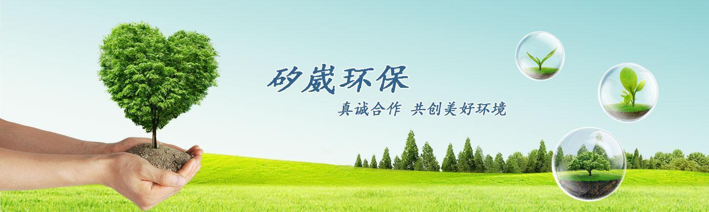 sunbet官网app下载