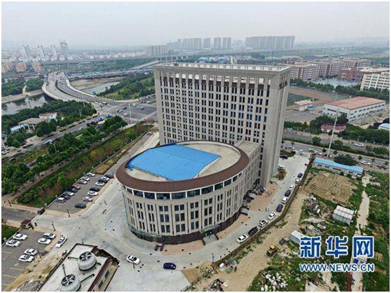 南京农业大学被改名 锤子大学 ,原因是