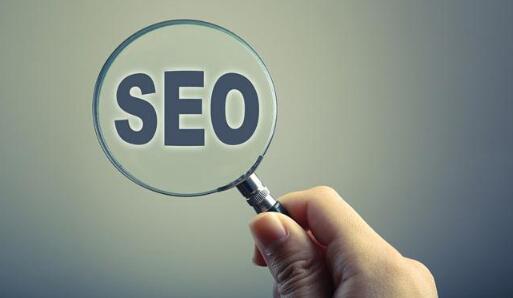 利用seo技术让网站的获得更好