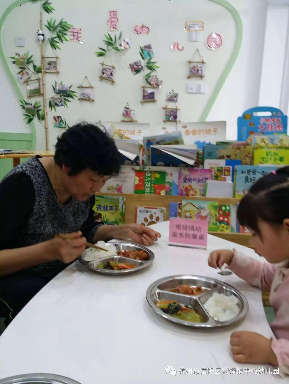 【陪餐进行时】保障幼儿食品安全,我们一直在