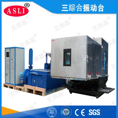 <b>THV-408环境振动试验台</b>
