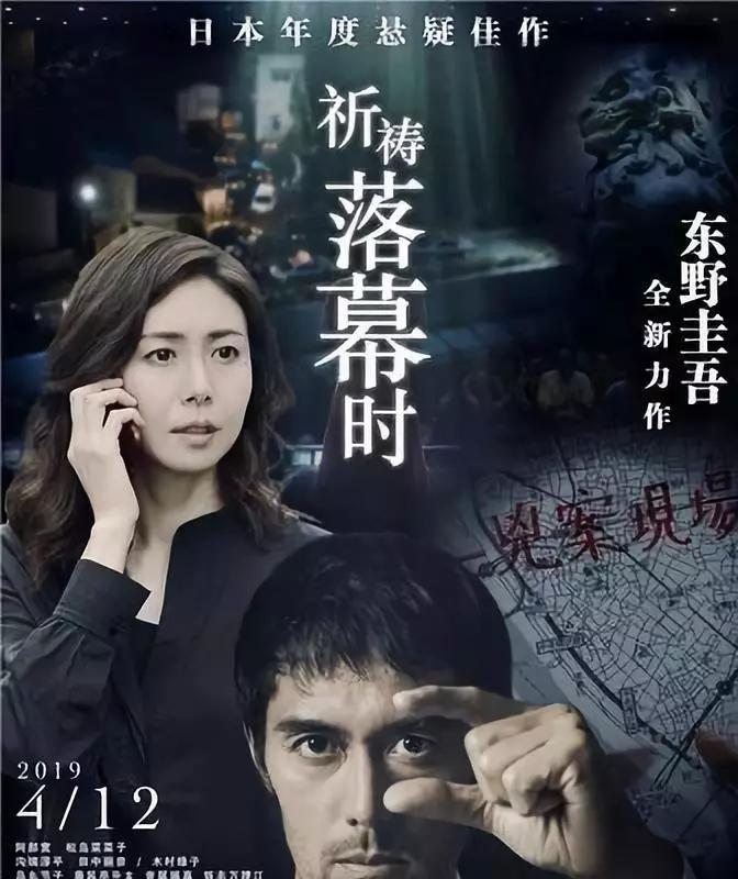 2019香港电影排行榜_2019香港恐怖电影排名榜