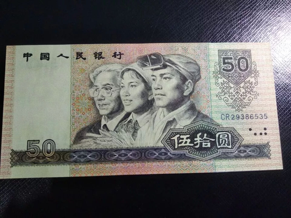 一张纸币改动2处,利润翻了15倍