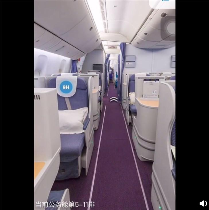 中国南方航空推出VR选座:360°观看机舱_页面