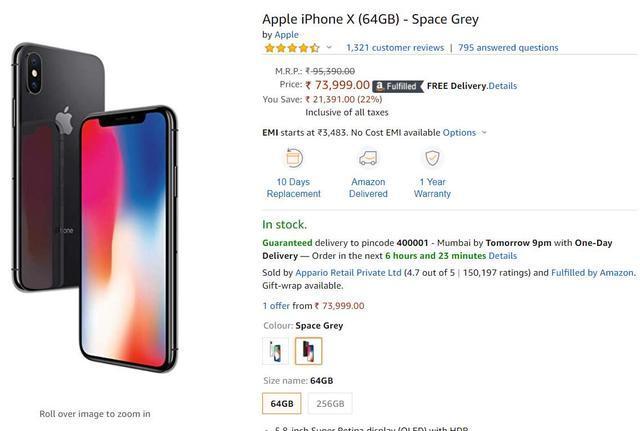 iPhone生产从富士康转移到印度,透露苹果哪些信号?