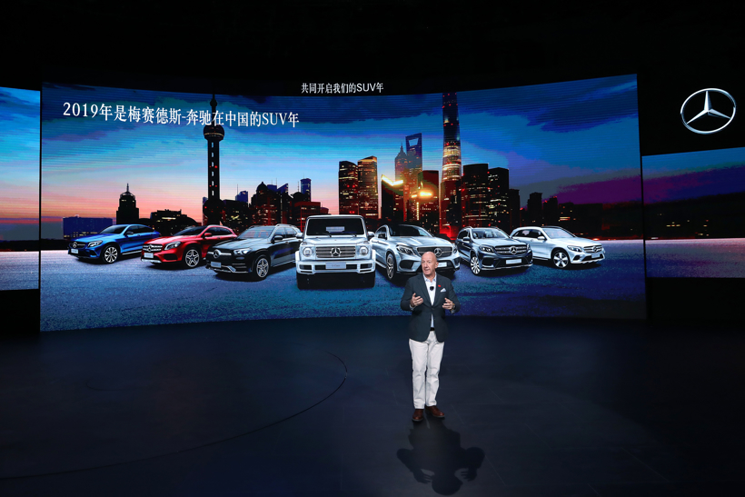 <b>2019上海车展:梅赛德斯-奔驰携三款全新重磅车型开启SUV之年</b>