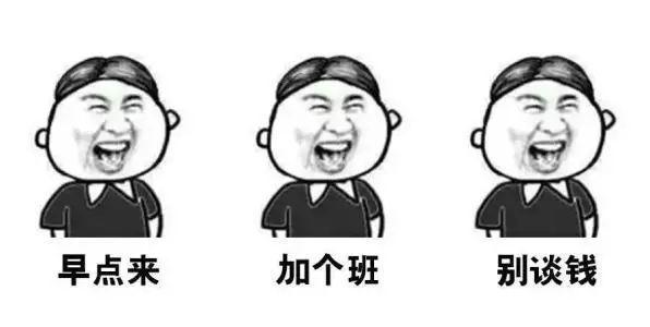 "<b>新华社:奋斗应提倡,996当退场,""996工作制""违反劳动法</b>"