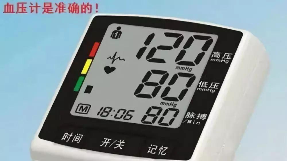 测量血压的重大误区!中老年人最易中招,尽快转告身边人~