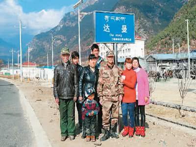 因迷路留在中国三百年,如今终于获得中国国籍!这民族本是侵略者