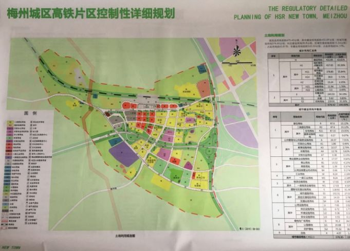 梅州城区人口_广东省梅州市五华县人口最多的是哪个镇