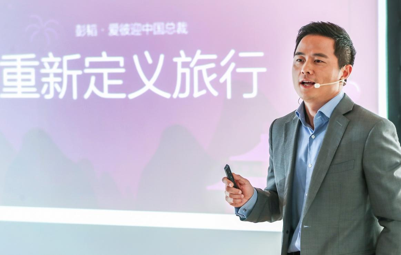爱彼迎:预计2020年中国将成为其最大客源国_房东中