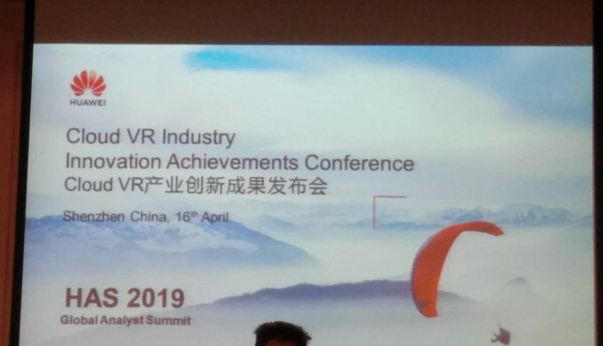 华为携手合作伙伴发起双G Cloud VR发展倡议_产业