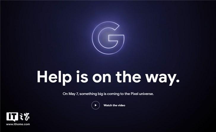 Pixel 3a要来?谷歌宣布:5月7日发布新机_sargo