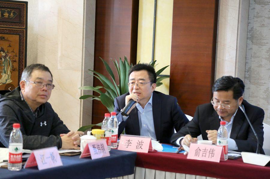吉华集团董事长_董事长办公室图片