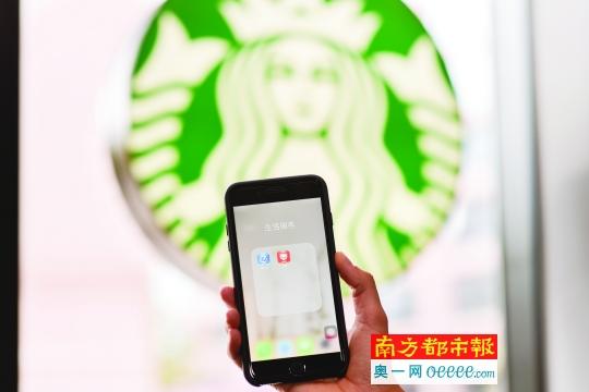 口碑饿了么下沉佛山赋能商户 努力打造华南首个数字化城市