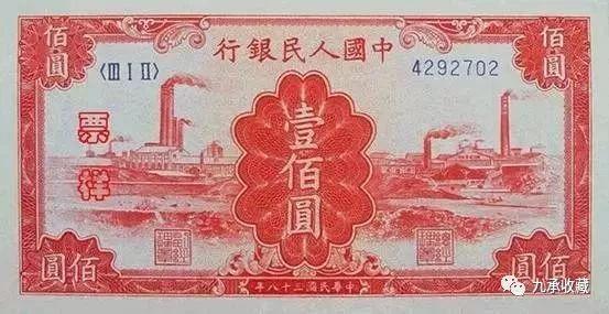 70年风雨,中国人民币种类大集合