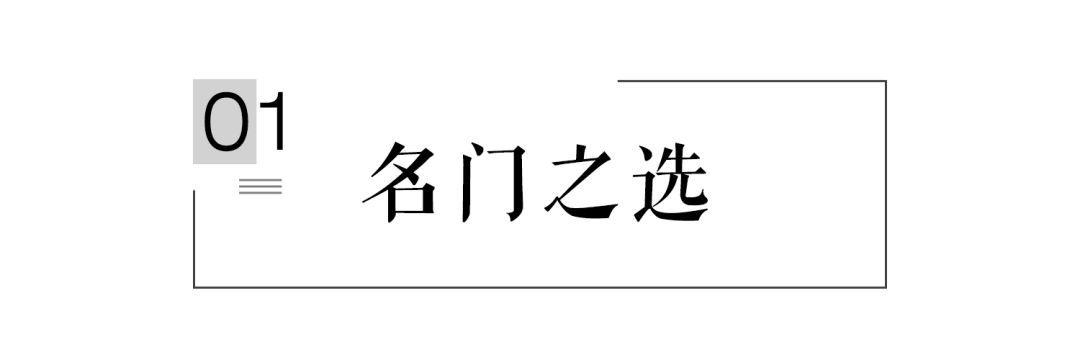 乐虎国际APP