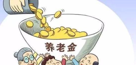 高龄津贴制度,北京部分老人每月津贴800元!