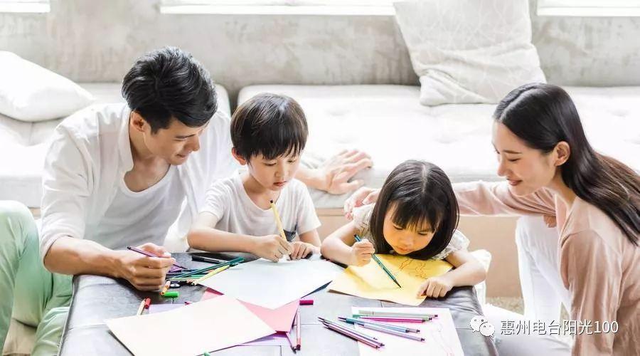 【好好学习】怎样辅导孩子作业?快来听阳光100《好好学习》